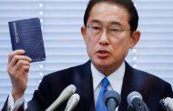 نخست وزیر ژاپن: متعهد به جهانی عاری از سلاح هسته ای هستیم