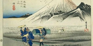 View of Mount Fuji from Harajuku, part of the Fifty-three Stations of the Tōkaidō series by Hiroshige, published 1850