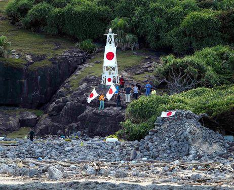 جزیره سنکاکو