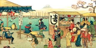 Edo-Period-1
