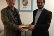 دیدار محقق ژاپنی با رایزن فرهنگی ایران در ژاپن