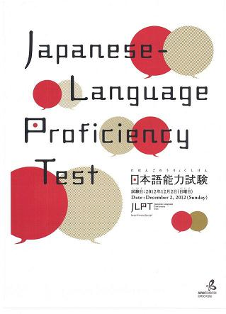 جستاری به آموزش و پرورش ایران و ژاپن