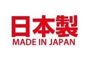 آیا «مِید این جاپان» هنوز ادامه دارد؟
