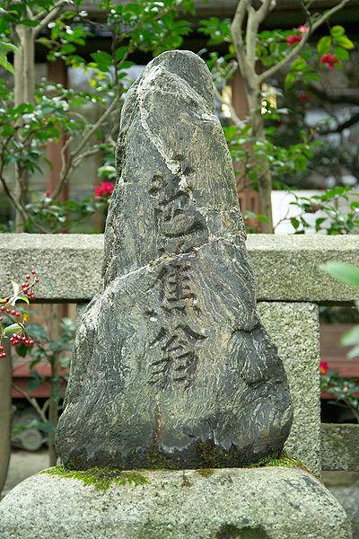 آشنایی با هایکوسرایان بزرگ ژاپن