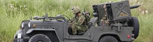 زمینهها و پیامدهای آغاز تجارت تسلیحاتی ژاپن