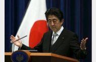 کابینه ژاپن تغییر کرد