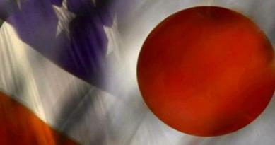 پيمان امنيتي آمريكا و ژاپن  و تأثير آن بر اقتصاد بعد از جنگ ژاپن