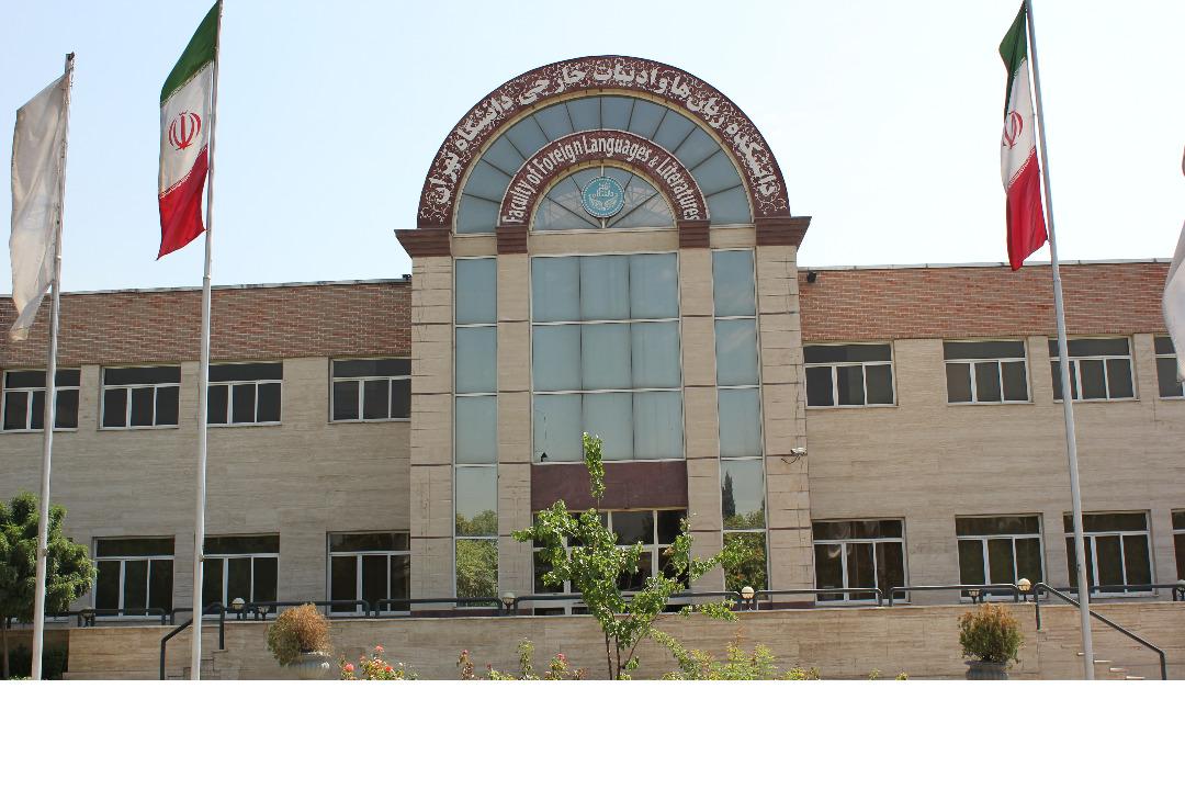 برگزاری دورههای آموزش آزاد زبان ژاپنی و آشنایی با فرهنگ ژاپن در دانشگاه تهران