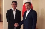وزیر خارجه ژاپن: سیاست توکیو بر پیشبرد همه جانبه روابط با ایران استوار است