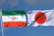 بدهی میلیاردی ژاپن به ایران چگونه پرداخت میشود؟