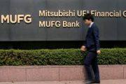 توقف خدمات بزرگترین بانک ژاپن در ایران