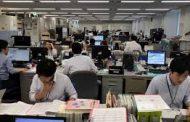 نرخ بیکاری در ژاپن به ۳.۱ درصد افزایش یافت