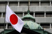 کمبود نیروی کار در ژاپن رکورد زد