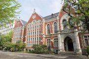 پانزده دانشگاه دیگر ژاپن به فهرست دانشگاههای مورد تایید وزارت علوم افزوده شد