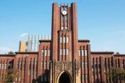 دانشگاه «توکیو» برترین دانشگاه آسیا