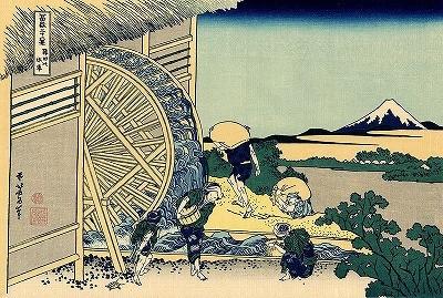 روند توسعه سیستم آبیاری در صنعت کشاورزی در دوران ادو ژاپن
