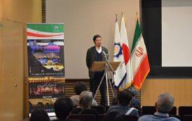 نشست «معرفی فرهنگ و تمدن اسلامی ـ ایرانی» در ژاپن برگزار شد