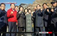 اعتراض ژاپن به سفر قانونگذاران کره جنوبی به جزایر تاکه شیما