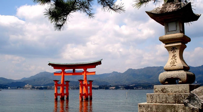 آیا بمب اتمی هیروشیما حقِ ژاپنیها بود؟