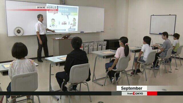 ژاپن دانش آموزانی را برای دستیابی به جایزه نوبل پرورش میدهد