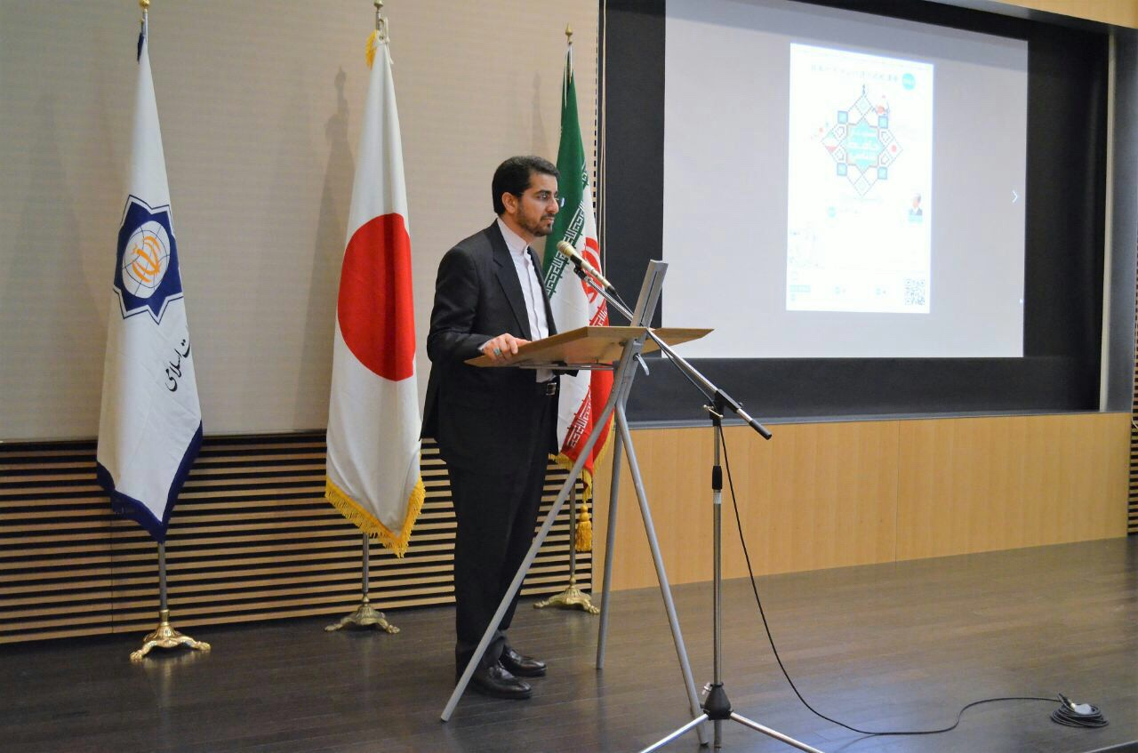 رایزنی فرهنگی ایران در ژاپن برگزار کرد: سمینار نقش شعر در ادبیات فارسی با محوریت حافظشناسی