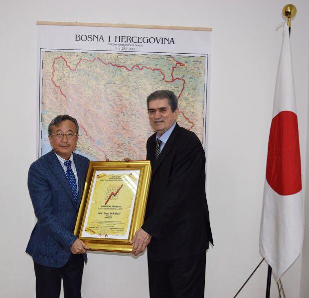 کمک ۲۸میلیون یورویی ژاپن به حوزه آموزش بوسنی و هرزگوین در ۲۰سال اخیر