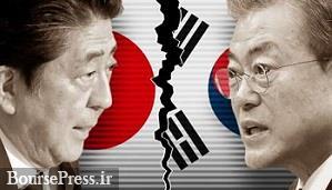 جنگ تجاری ژاپن و کره جنوبی وارد مرحله جدید شد