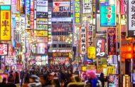 بنگاههای اقتصادی کوچک، موتور محرک اقتصاد ژاپن