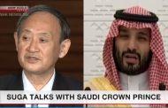 نخست وزیر ژاپن به بن سلمان: از اصلاحات داخلی در عربستان حمایت میکنیم