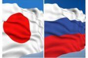 کرملین واگذاری جزایر کوریل به ژاپن را رد کرد