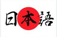 ژاپن، بزرگترین طلبکار آمریکا شد