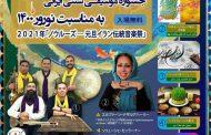 به مناسبت عید نوروز جشنواره موسیقی سنتی ایرانی در ژاپن برگزار می شود