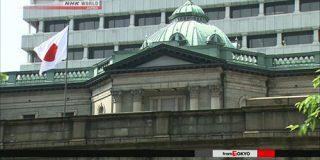 jp-eco