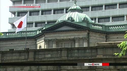 بهای خدمات در ژاپن دو دهم درصد افزایش داشت
