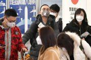 آخرین وضعیت کرونا در ژاپن و کلانشهر توکیو