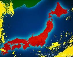 زندانی به نام ژاپن