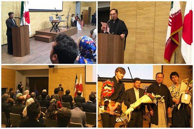 خامهیار: مراسم فرهنگی ژاپن در تهران، نمونهای از عوامل مؤثر در گسترش تعاملات دو کشور است