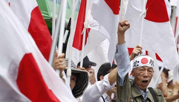 مؤلفههای ملیگرایی ژاپنی