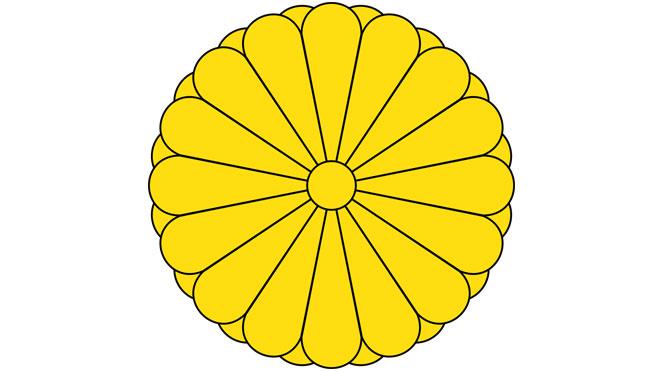 نگاهی بر منشأ نشان امپراتوری ژاپن / دکتر بهمن ذکیپور