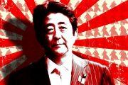 دلایل افزایش بُرد موشکهای ژاپن؛ ساموراییِ آرام به چه میاندیشد؟