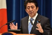 واکنش ژاپن به تحولات سیاسی ونزوئلا