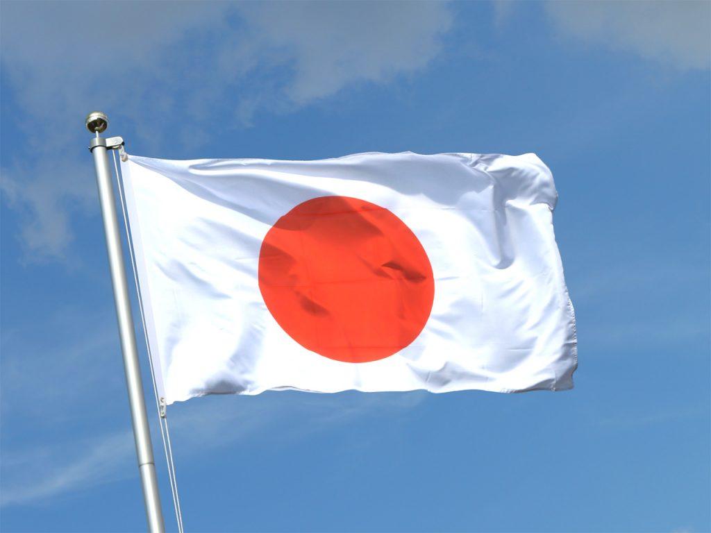 ژاپن، عضو تاثیرگذار گروه ۲۰