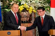 آغاز گفت وگوهای روسیه و ژاپن درباره پیمان صلح
