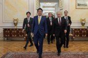 گامی در جهت امضای پیمان صلح بین روسیه و ژاپن