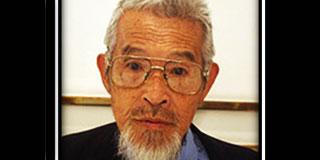 مرکز مطالعات ژاپن درگذشت رهبر شیعیان ژاپن را تسلیت میگوید