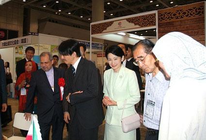 فهرست کنفرانسهای برگزارشونده 2012 در ژاپن