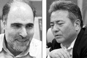 فلسفه اسلامی در ژاپن؛گفتگوی انشاءالله رحمتی با شین ناگایی