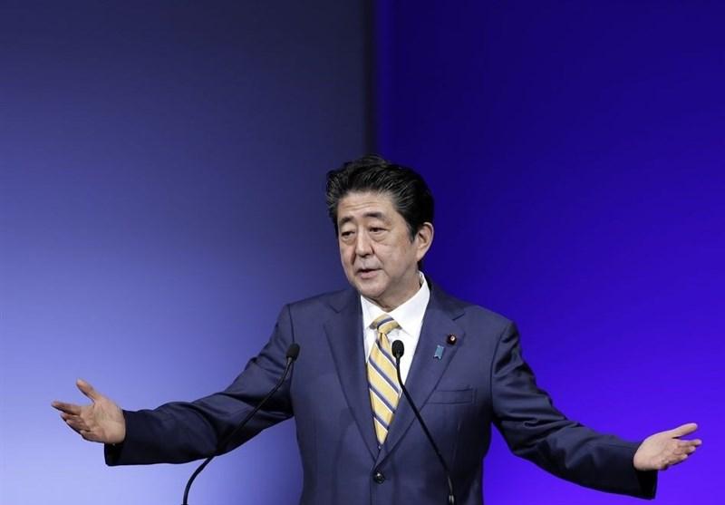 اعتراض به سخنرانی نخست وزیر ژاپن در اوکیناوا