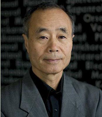 سخنرانی استاد دانشگاه کیوتو پروفسور زیوروکه اهاشی