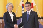 دیدار وزرای خارجه ژاپن و کره جنوبی برای رسیدگی به پرونده غرامت جنگ